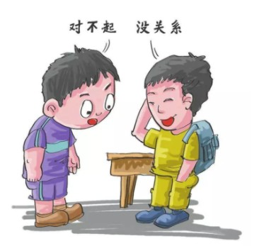 幽默语言 日常聊天用语