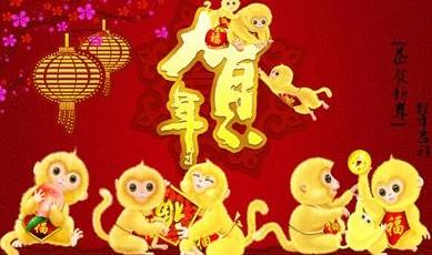 新年幽默祝福语大全 团队新年搞笑祝福语