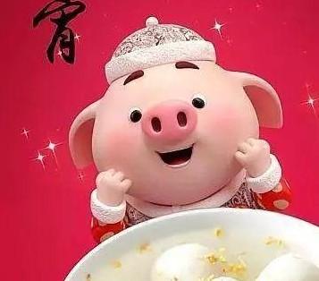新年幽默祝福语大全 又搞笑又有内涵的新年祝福语