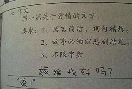 小学生爆笑笑话 小笑话 短一点小学生