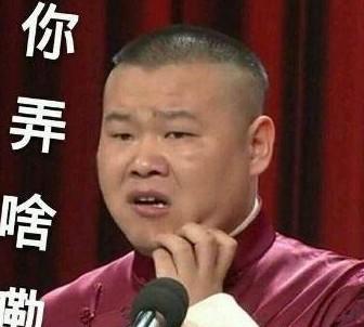 普通话的笑话 普通话不好的幽默笑话