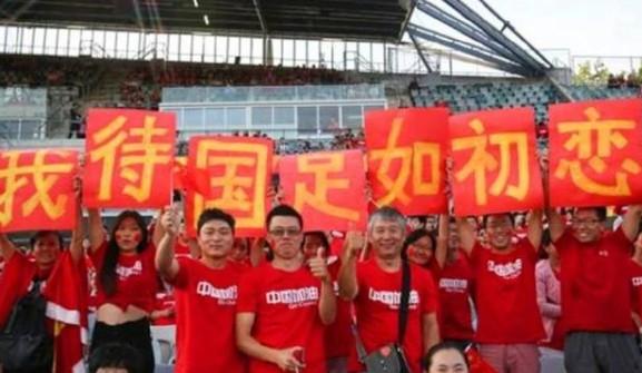 国足笑话 嘲笑中国足球的段子