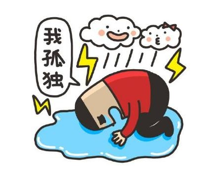 普通话的笑话 讲中文讲国语笑话