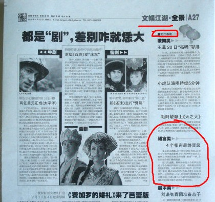 意林笑话 报纸上的笑话有哪些