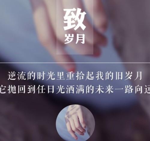 中秋笑话 中秋节4人笑话