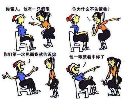 七夕笑话 情人节幽默笑话