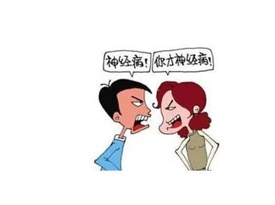 情侣之间的笑话 情侣间最有情调的笑话
