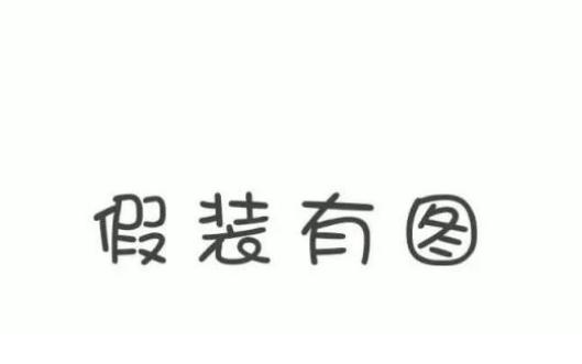 重庆方言笑话 重庆方言笑话大全 爆笑简短