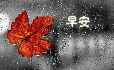 雨天幽默正能量的句子 下雨天的正能量励志